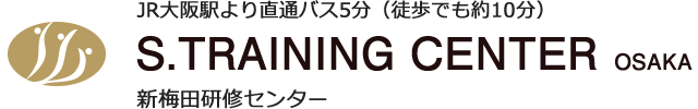 Shin - Umeda Traning Center Osaka 新梅田研修センター大阪
