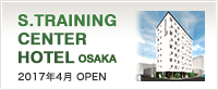 S.TRAINING CENTER HOTEL OSAKA